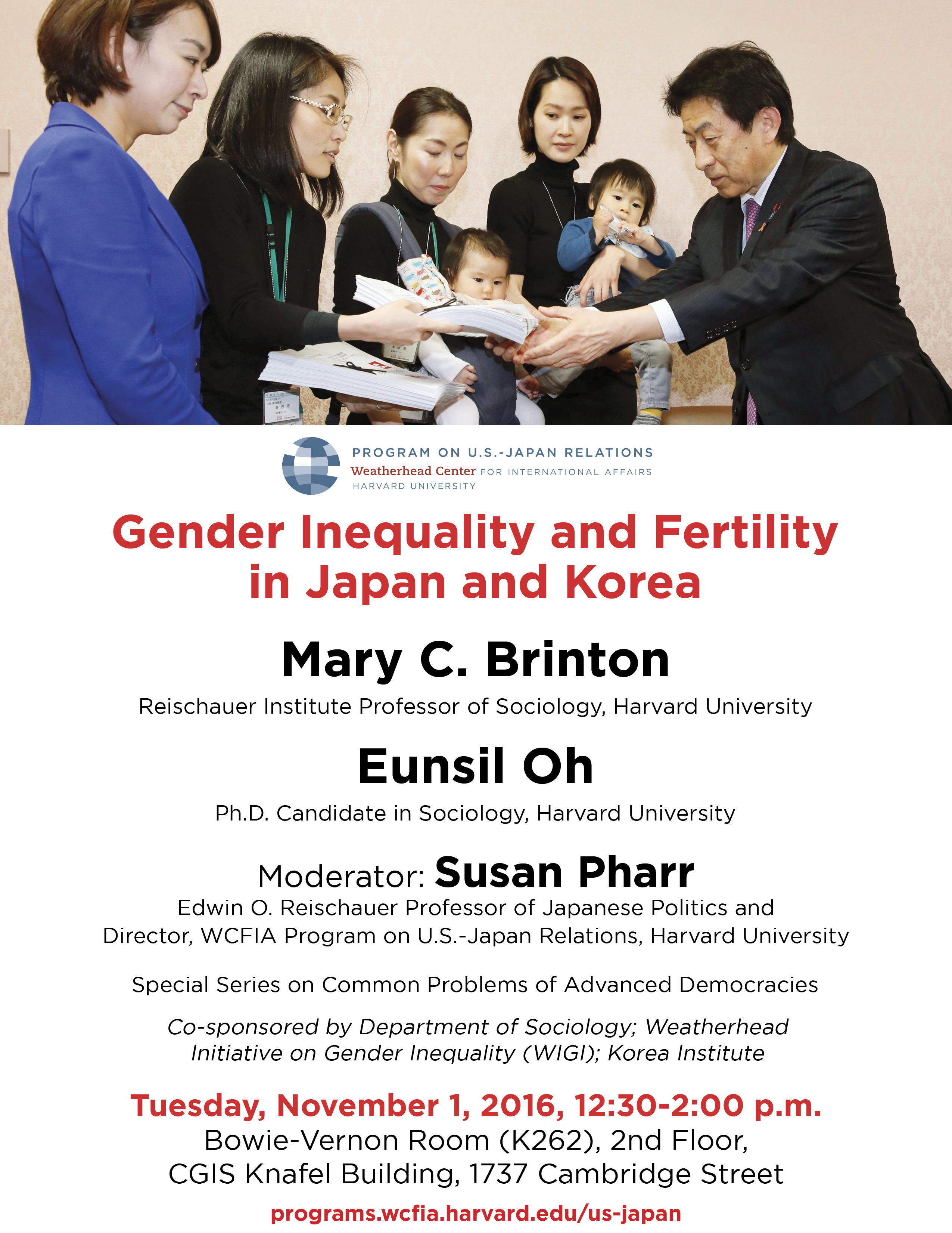gender inequality introduction essay Here is your short essay on gender inequality gender inequality is therefore a form of inequality which is distinct from other forms of economic and social.