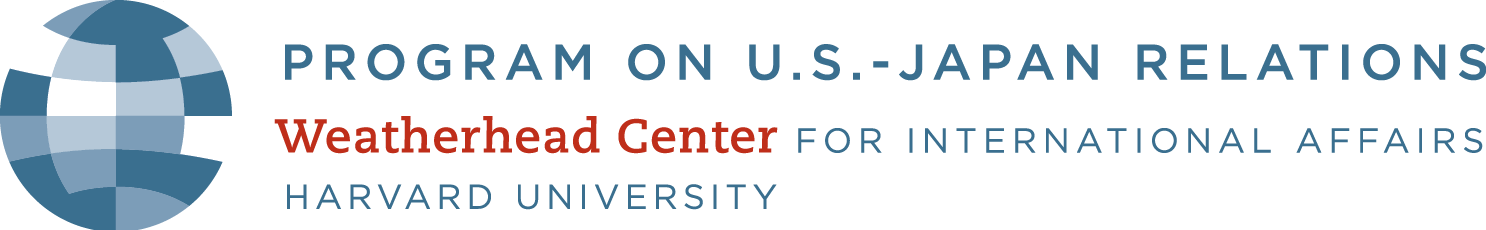 Program on U.S.-Japan Relations